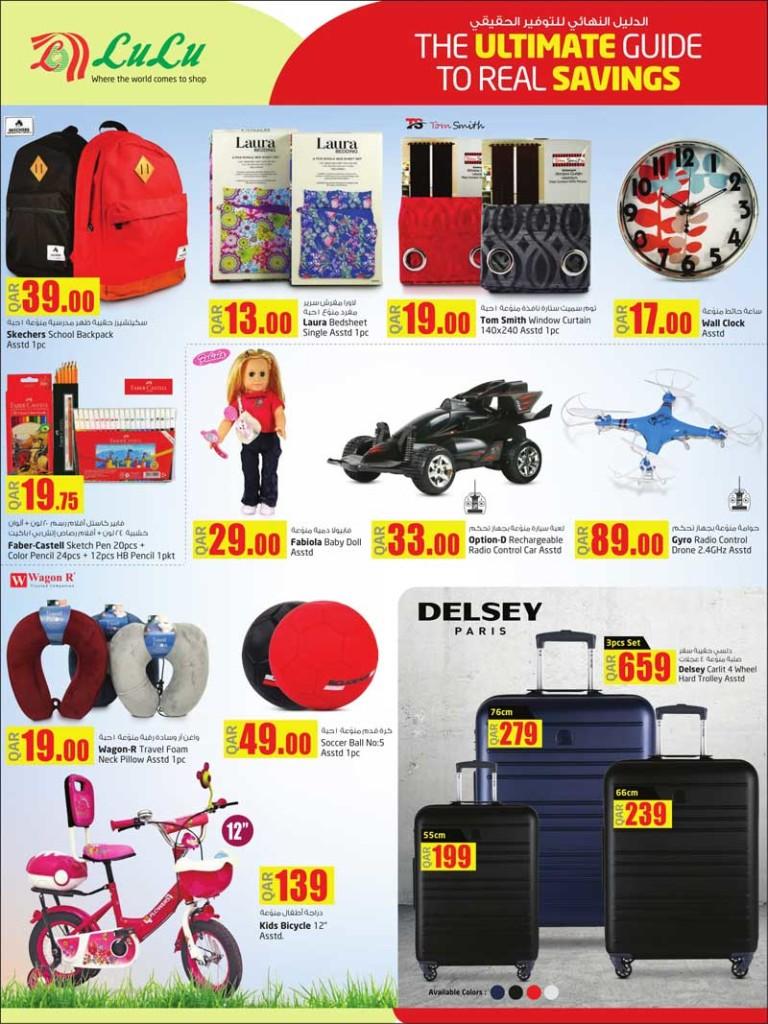 lulu-ultimate-savings-04-10-08