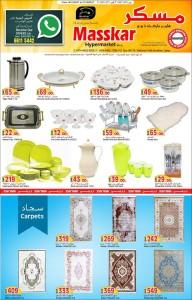 masskar-offers-15-10