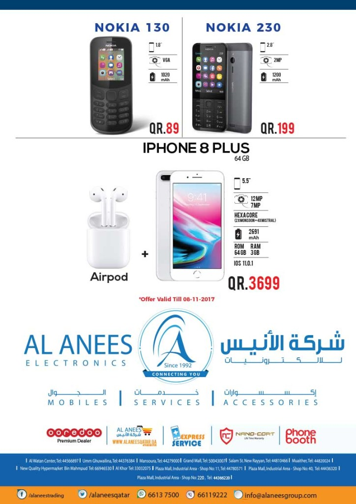 al-anees-nov-02-11-8