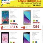 al-rawabi-mobile-18-11-1