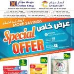 ansar-special-14-11-1