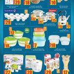 ansar-special-14-11-5