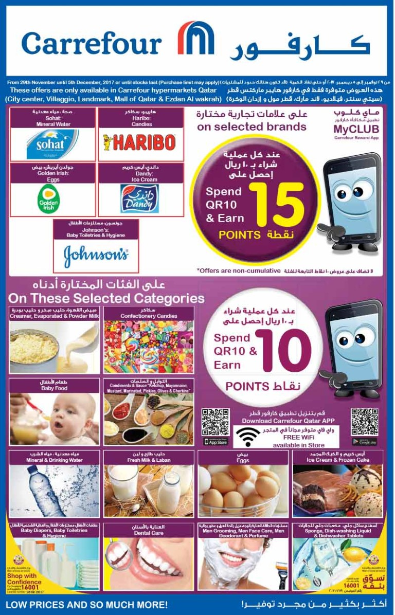 carrefour-29-11-1
