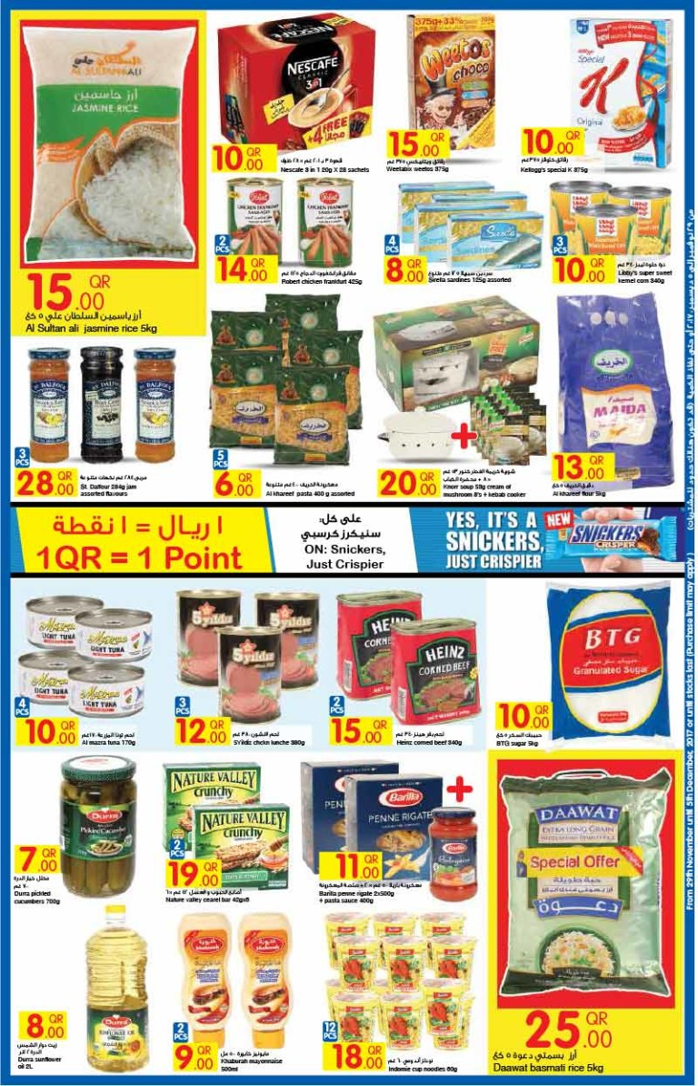 carrefour-29-11-3