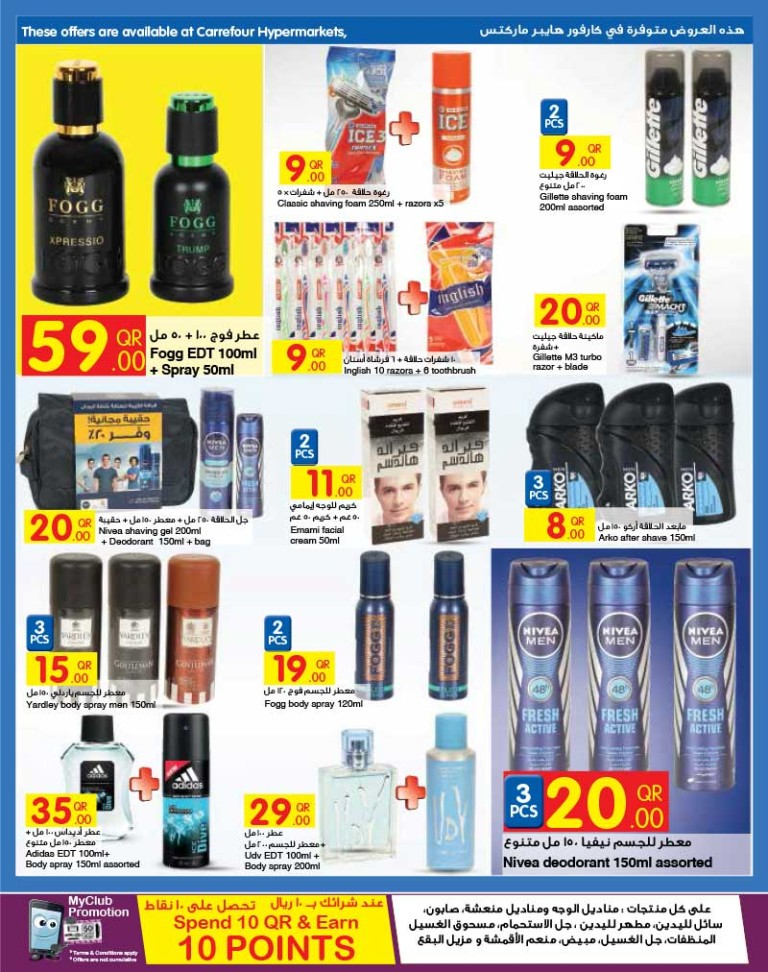carrefour-beauty-22-11-11