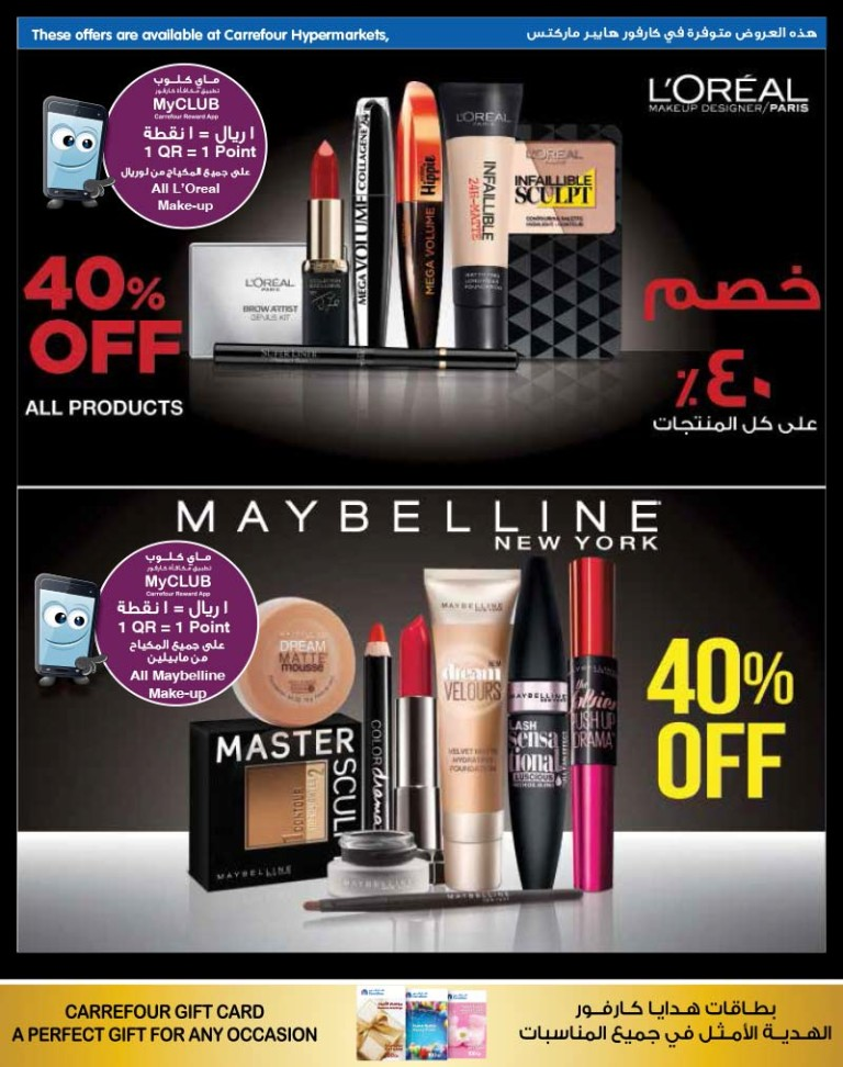 carrefour-beauty-22-11-2