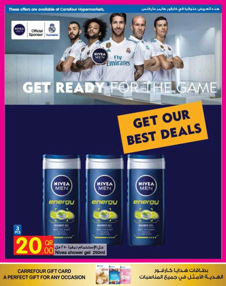 carrefour-beauty-22-11-8