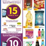 carrefour-off-08-11-1