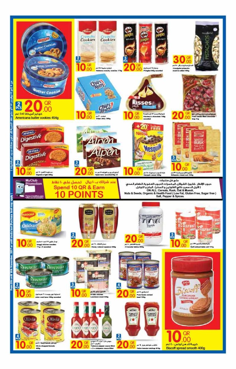 carrefour-off-08-11-2