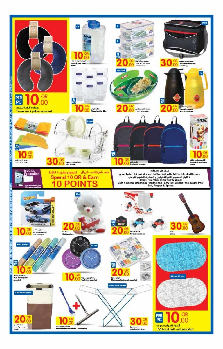 carrefour-off-08-11-6