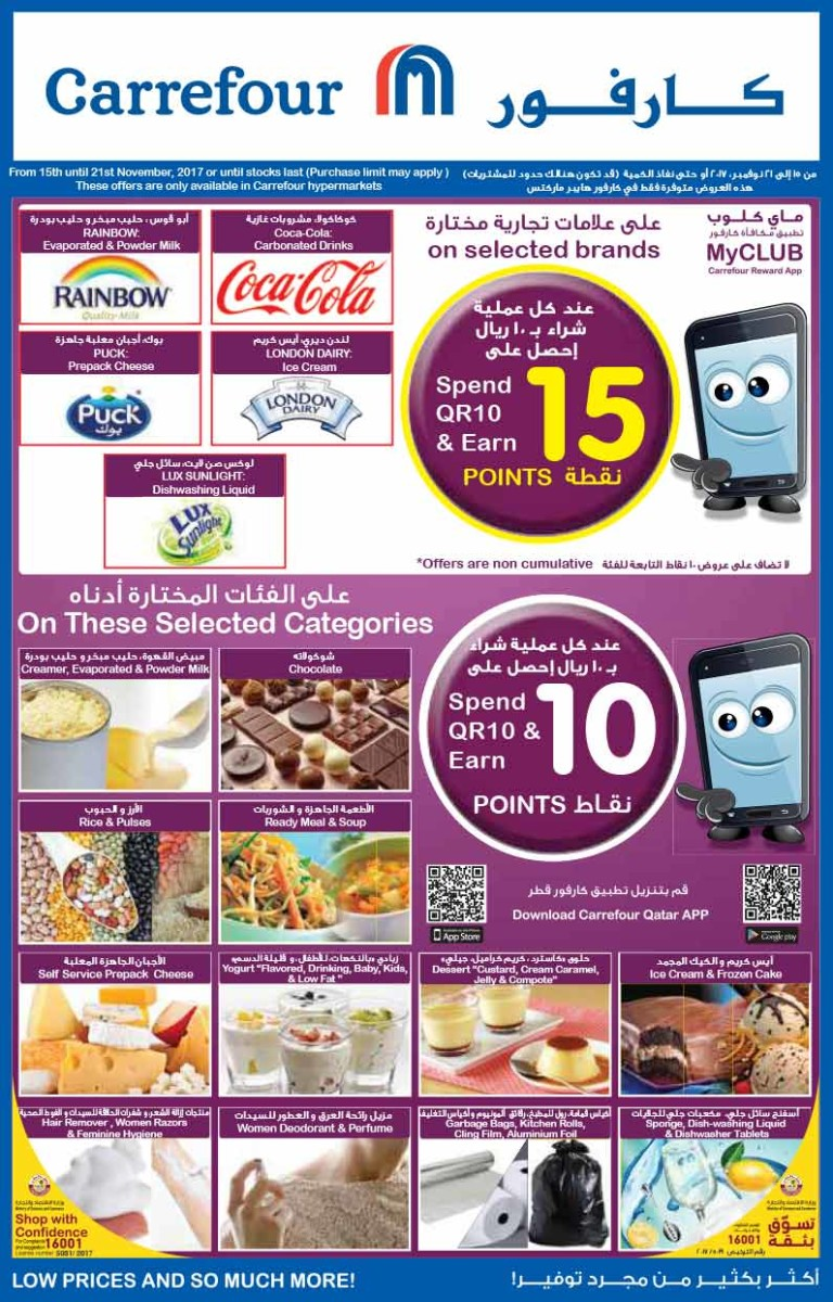 carrefour-week-15-11-1