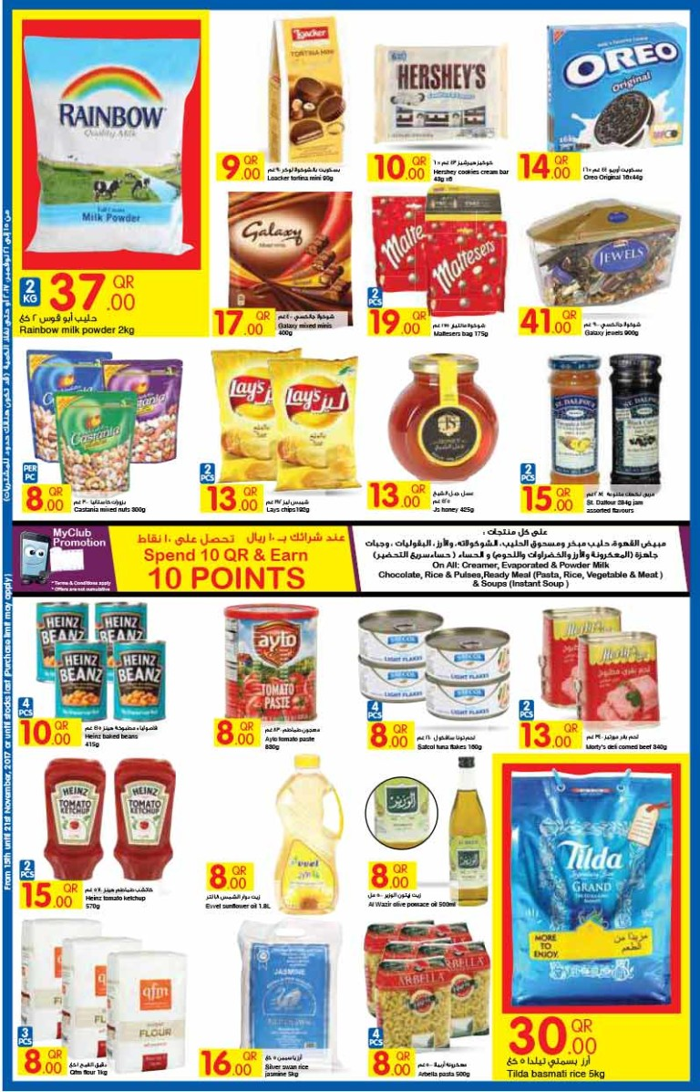 carrefour-week-15-11-2