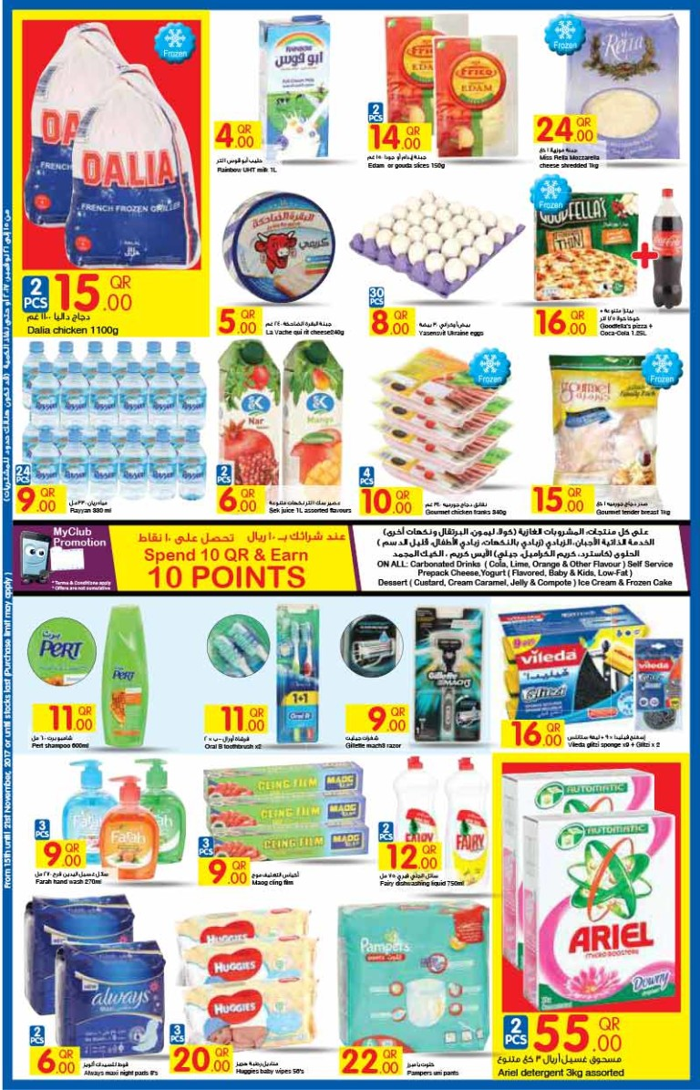 carrefour-week-15-11-4