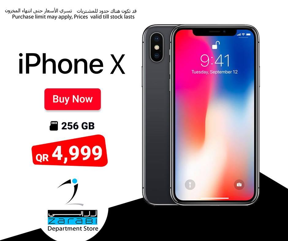 masskar-iphonex-25-11