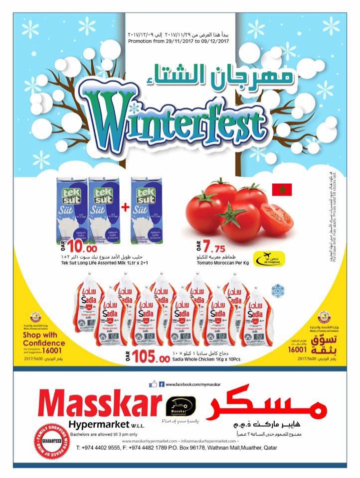 masskar-winter-29-11-1