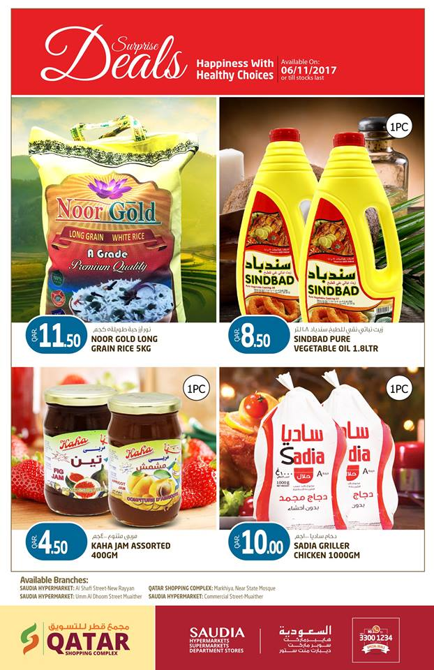 saudia-dod-06-11