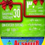 al-safeer-14-12-1