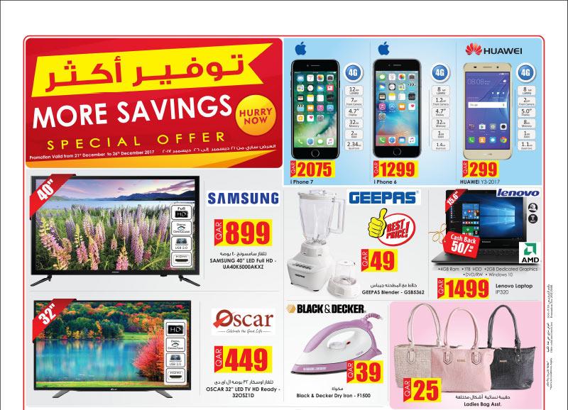 ansar-savings-21-12-1