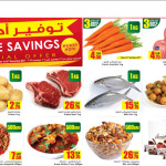 ansar-savings-21-12-3