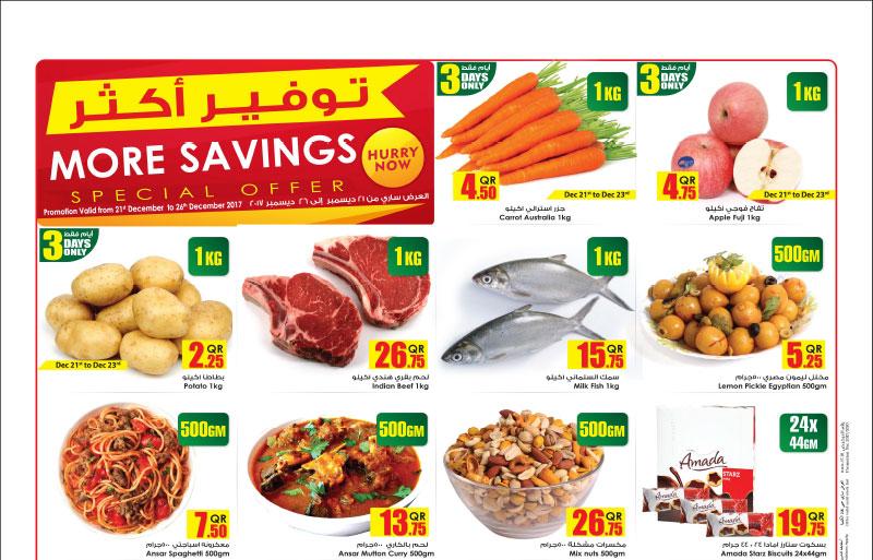 ansar-savings-21-12-3