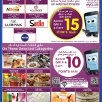 carrefour-06-12-1