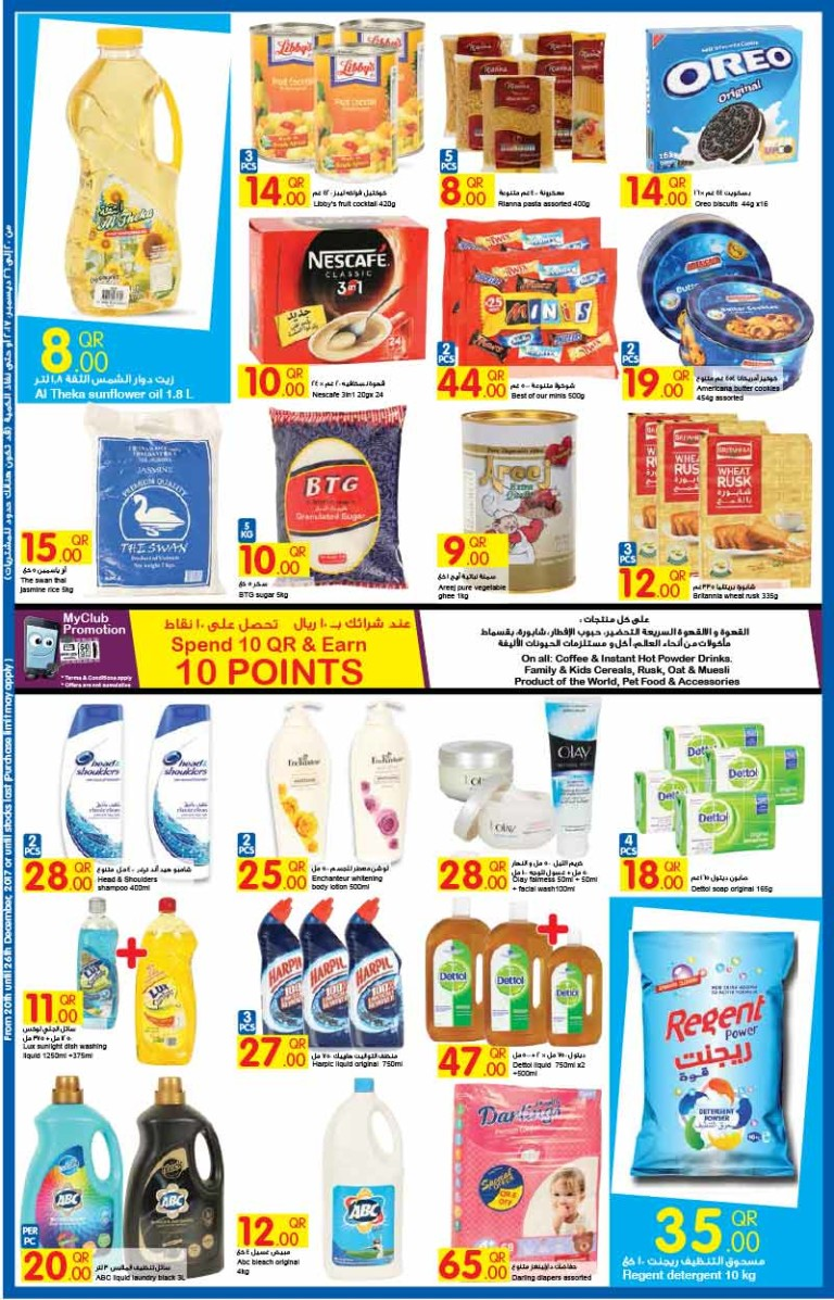 carrefour-20-12-2