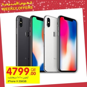 Carrefour iPhone X Offer 21-12 to 26-12 | Qatar i Discounts