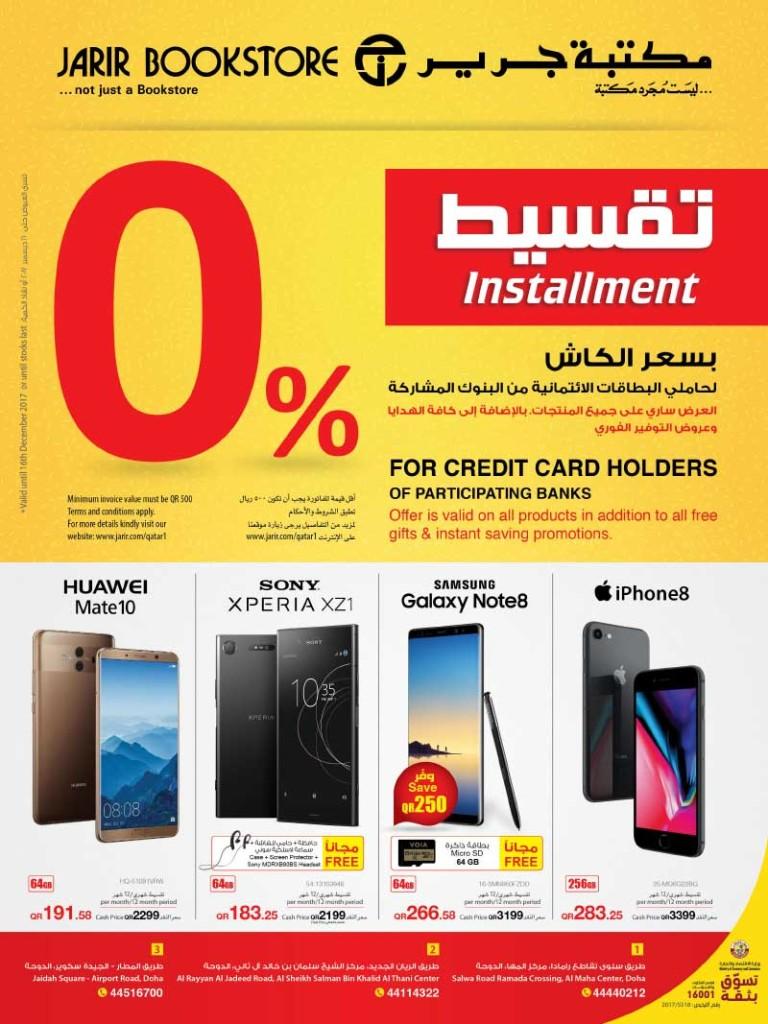 jarir-offers-30-11-1