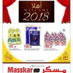 masskar-2018-29-12-1
