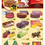 safari-cake-19-12-3
