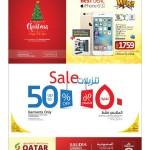 saudia-new-year-23-12-1