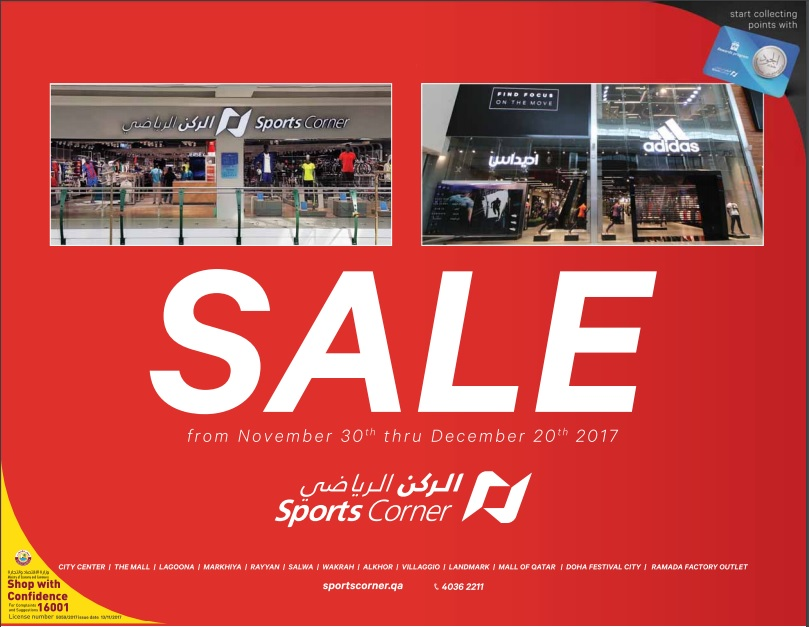 sports-corner-sale-07-12