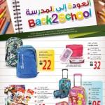 al-meera-b2s-25-01-1