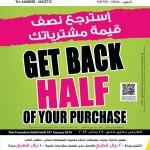 ansar-best-buy-14-01-24