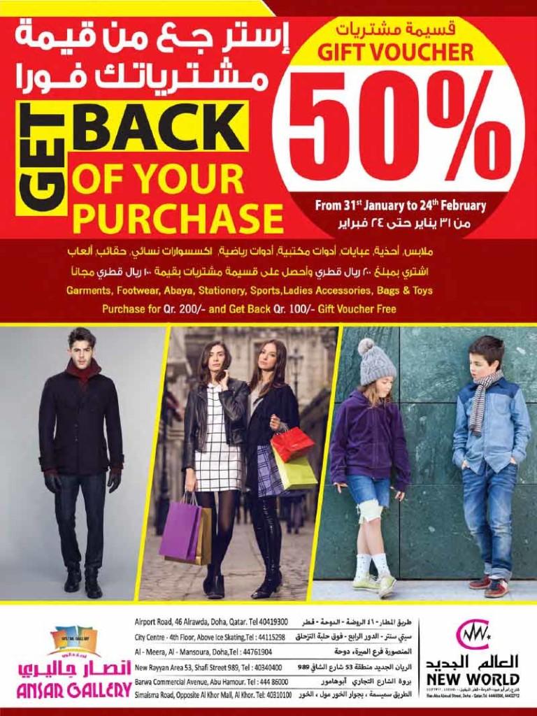 ansar-get-back-31-01-8