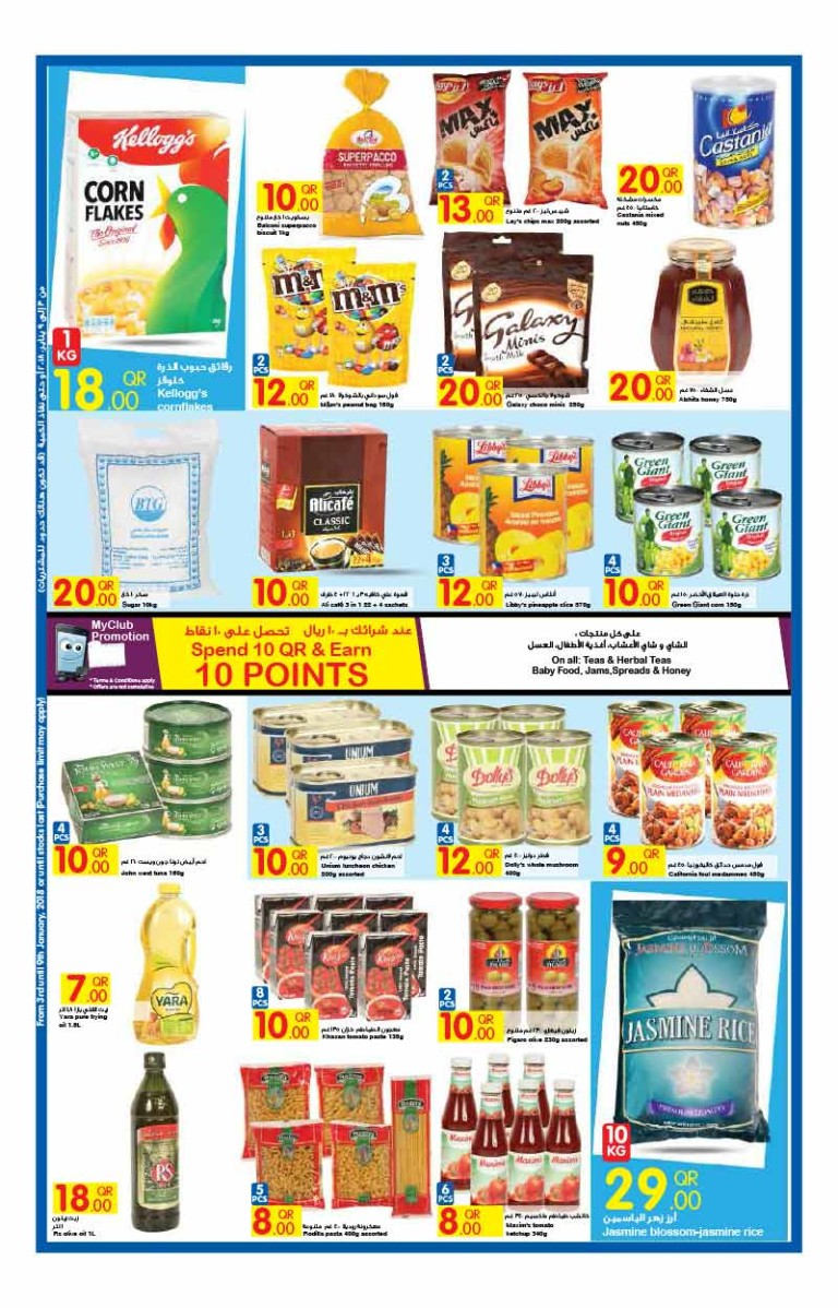 carrefour-03-01-2