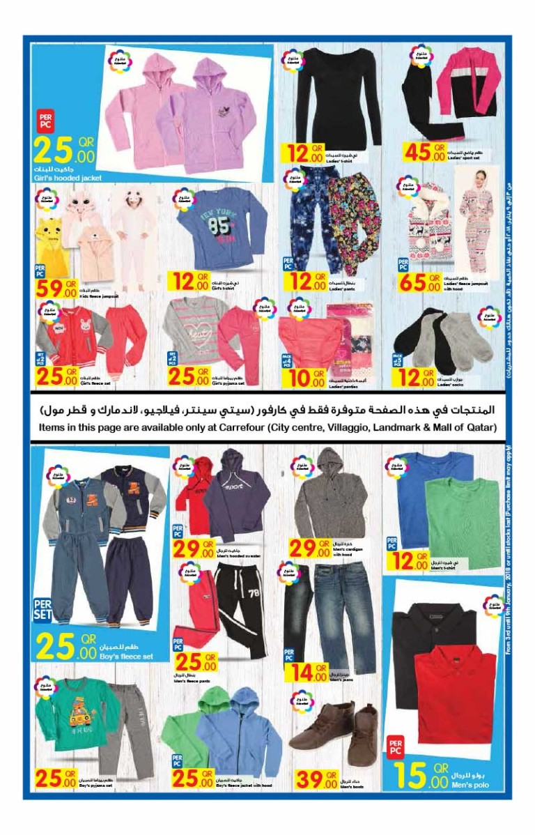 carrefour-03-01-5