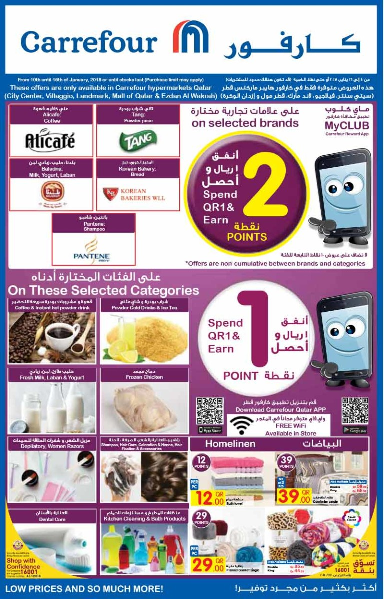 carrefour-10-01-1