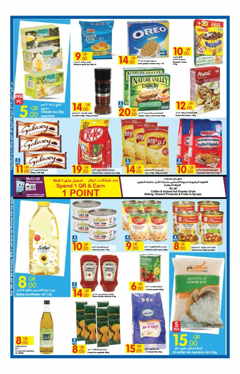 carrefour-10-01-2
