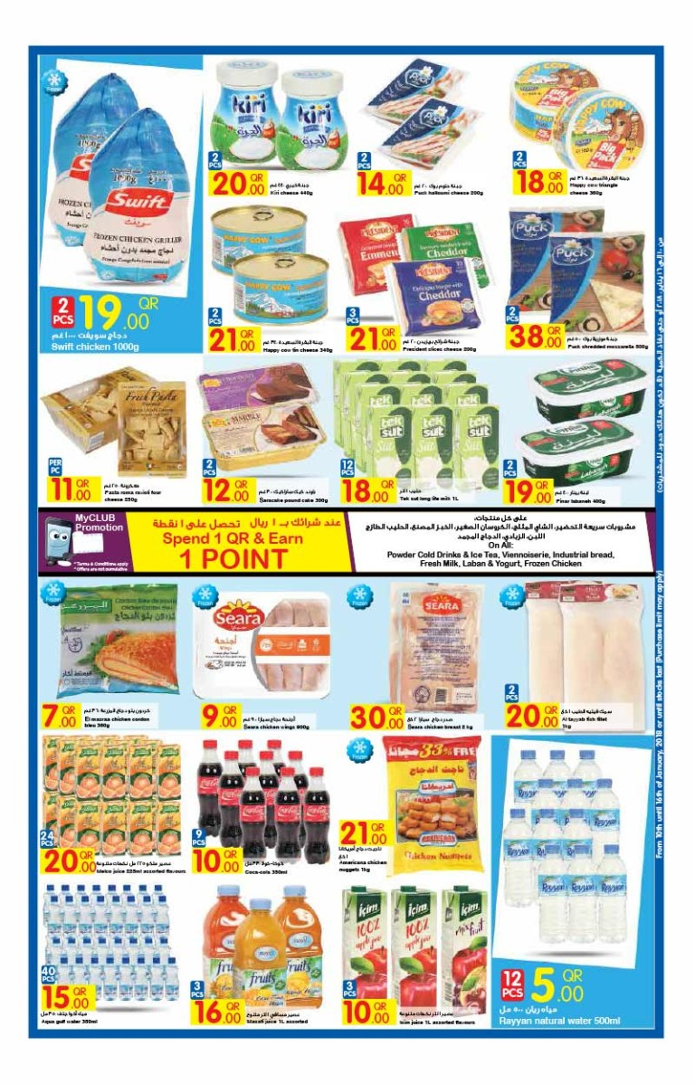carrefour-10-01-3