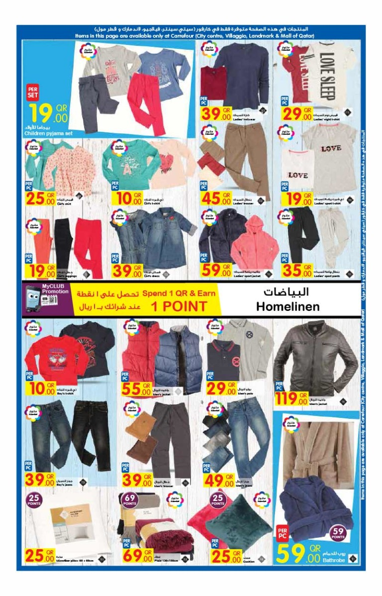 carrefour-10-01-5