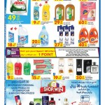 carrefour-31-01-4