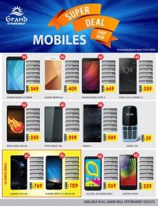 grandmall-mobile-14-01
