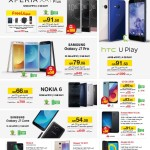 jarir-best-prices-26-01-3