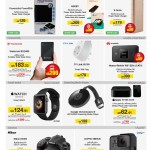 jarir-best-prices-26-01-5