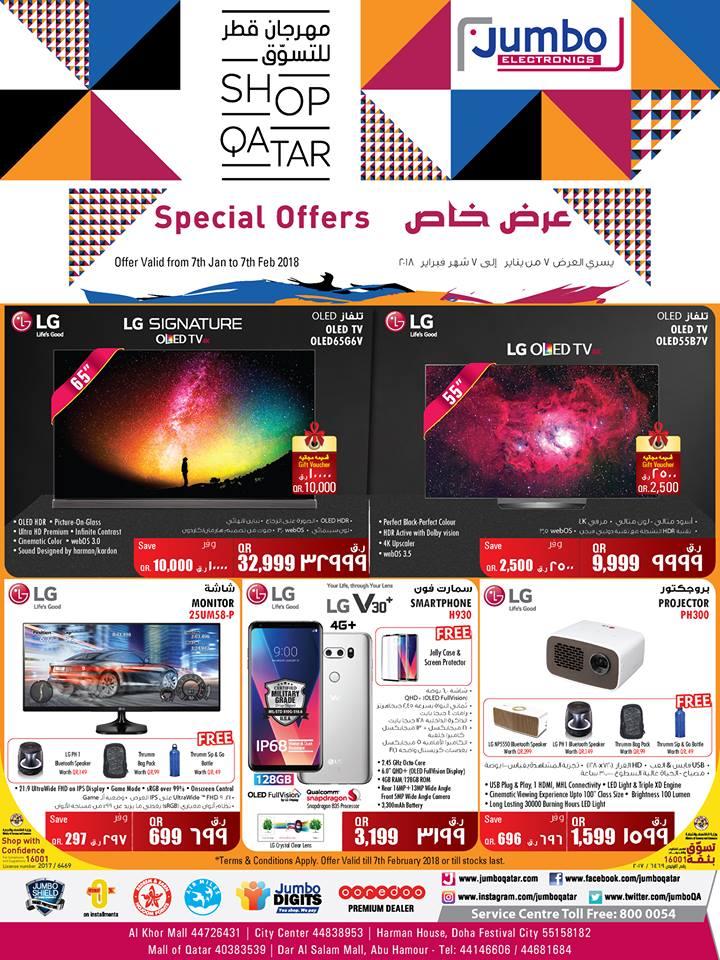 Jumbo 07 01 1 qatar i discounts - Jumbo mobel discount ...