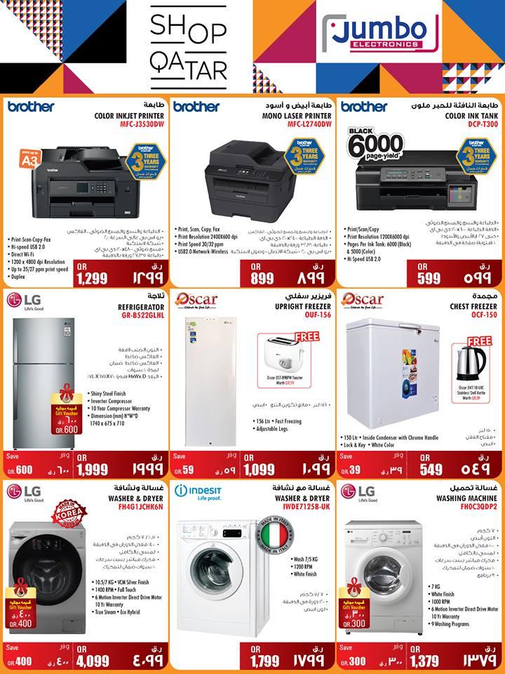 Jumbo 07 01 3 qatar i discounts - Jumbo mobel discount ...