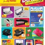 ramez-we-26-01-1