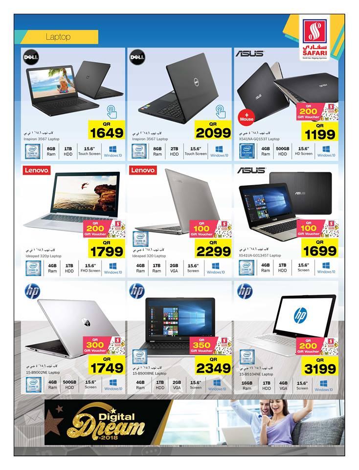 Mobile phones jumbo electronics - Jumbo mobel discount ...