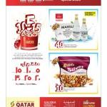 saudia-offers-25-01-1